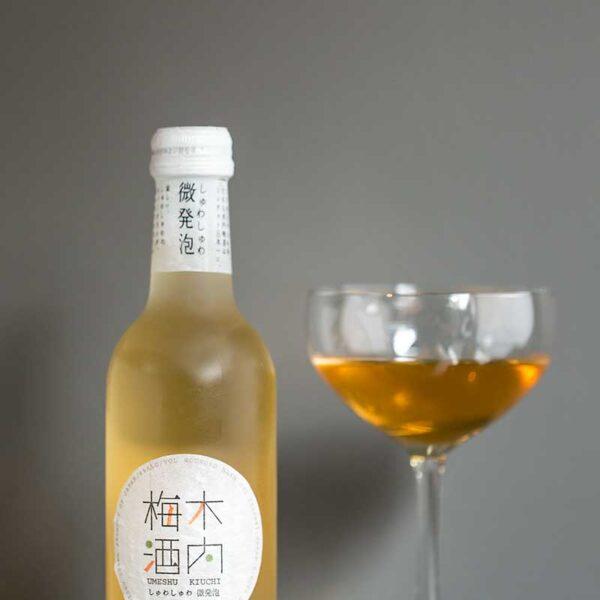 Kiuchi Umeshu